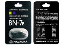 Suruburi Fixare Cartridges (Doze)